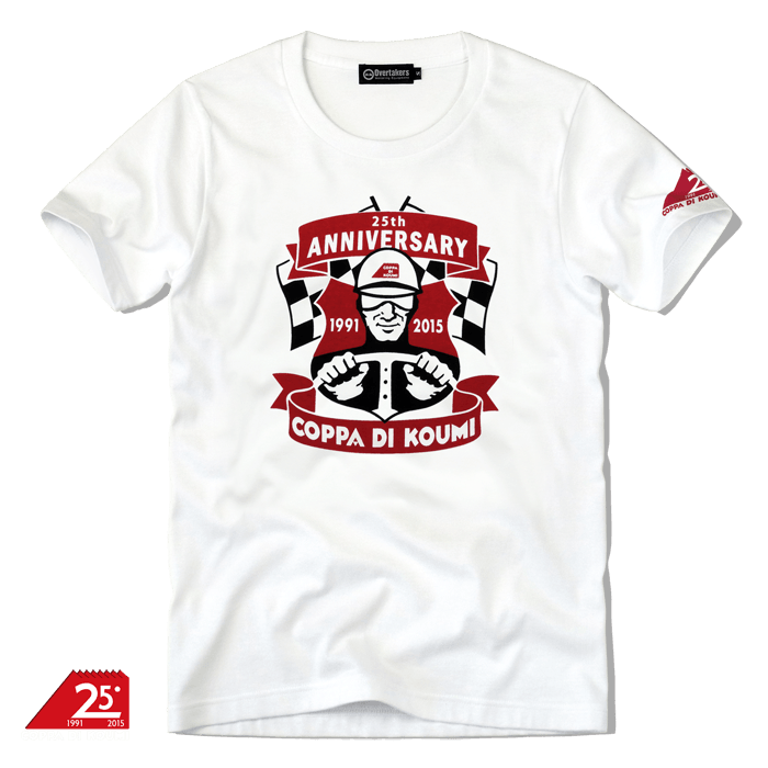 coppa_di_koumi_25th_tee_1