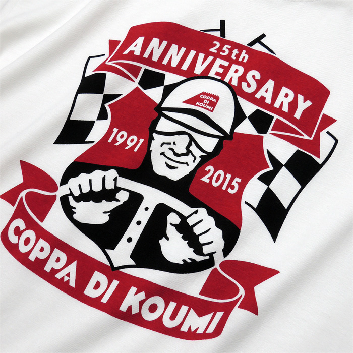 coppa_di_koumi_25th_tee_2
